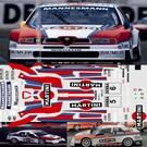 ALFA ROMEO 155 V6 / MARTINI ITC 96