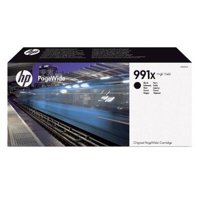 Originele HP inktcartridges en toners
