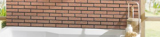 Flex Brick
