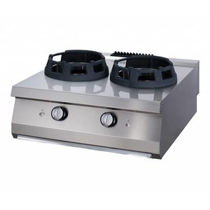 Maxima Heavy Duty Wok Burner - Double - Gas
