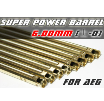 Orga Magnus 6.00mm 260mm AEG Inner Barrel