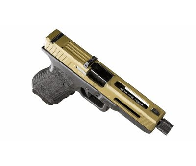 Secutor Gladius 17 II CO2 (Bronze)