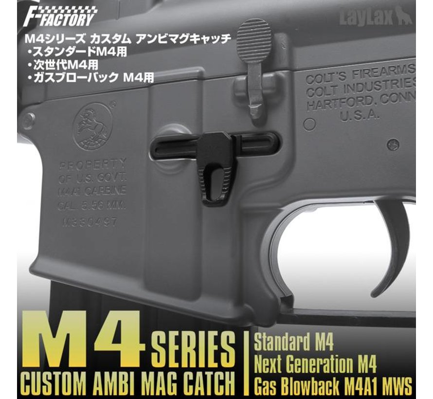 NEXT-GEN Custom Ambi Mag Catch