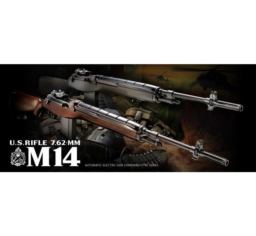 US M14 (Olive Drab)