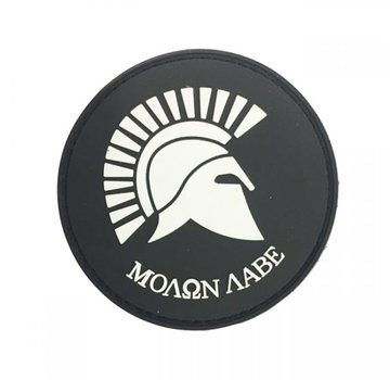 Pitchfork Molon Labe Patch (Black)