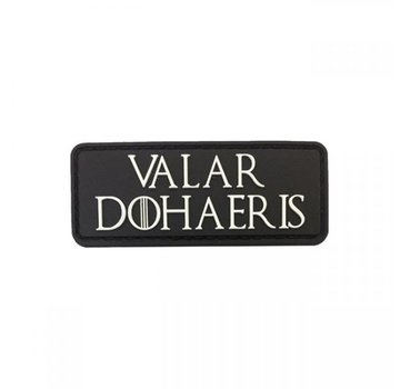 Pitchfork Valar Dohaeris Patch (Black)