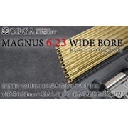 Orga Magnus 6.23mm 264mm Wide Bore PTW Inner Barrel